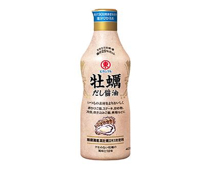 醤油特集:ヒガシマル醤油 淡口使ったレシピ訴求