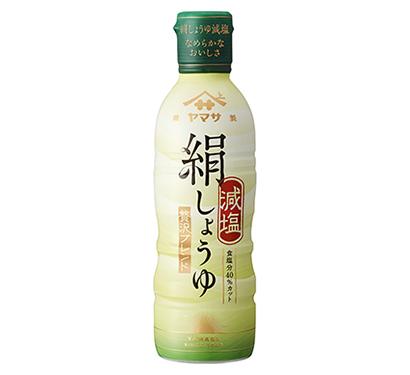 醤油特集:ヤマサ醤油 「鮮度生活」などけん引