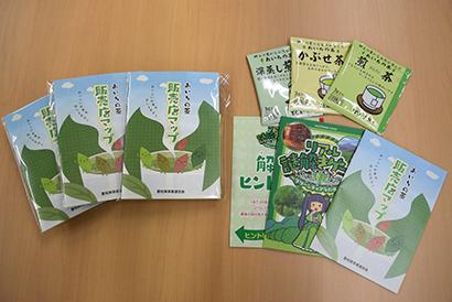 ◆緑茶特集:リーフ茶に光明差す 癒やし再評価、在宅増え需要拡大