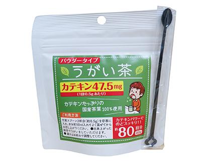 緑茶特集:つぼ市製茶本舗 「うがい茶」新発売 高い抗菌作用を訴求