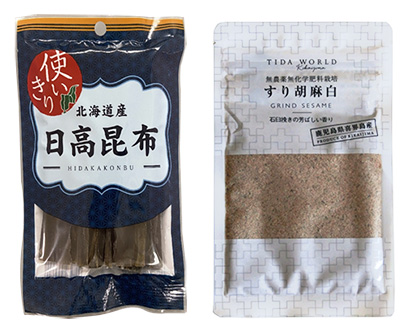 乾物・海産物・豆類特集:下田商事 SNS活用で販促 地方の埋もれた品発掘