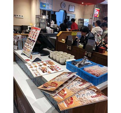 和食特集:コメ=神明ホールディングス 現地事業拠点設置に強み