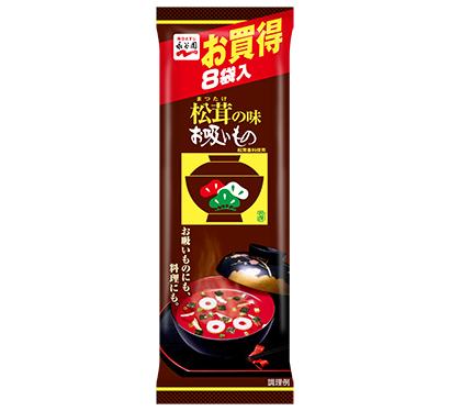 和食特集:関連メーカー動向=永谷園 「松茸の味お吸いもの」だし販促推進も