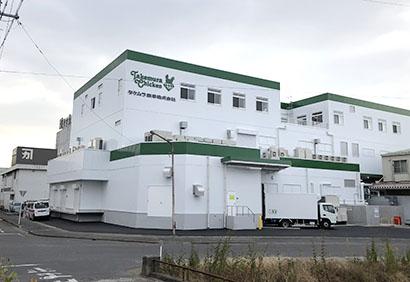 タケムラ商事、HACCP対応新工場竣工
