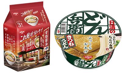 即席麺特集:日清食品 「どん兵衛」拡販取組む 袋麺の需要創出を