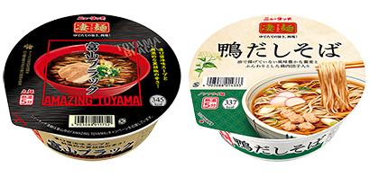 即席麺特集:ヤマダイ 「凄麺」好調推移 ご当地麺シリーズに注力