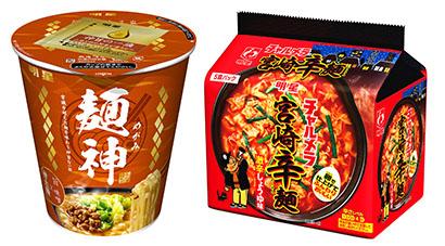 即席麺特集:明星食品 「麺神」定着目指す 新ライン使った展開も