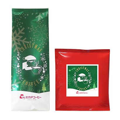 「クリスマスコーヒー2020」発売(ミカド珈琲商会)