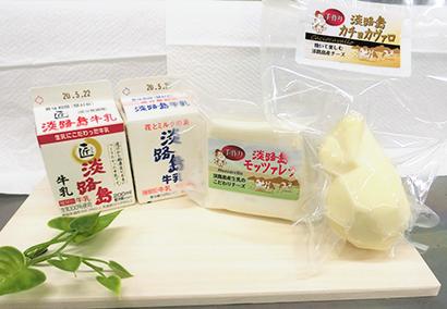 チーズ特集:ローカル発・国産チーズの挑戦=淡路島牛乳 新たな特産品育てる