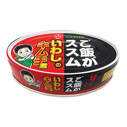 「ご飯がススム いわしのキムチ煮」発売(信田缶詰)