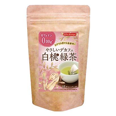 「ティーブティック やさしいデカフェ 白桃緑茶」発売(日本緑茶センター)