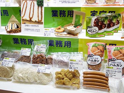 昨年2月開催のスーパーマーケット・トレードショー2020では、食肉大手が植物肉の大々的なPRに注力