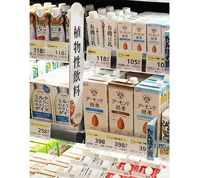 SMの売場では「植物性」を訴求する動きも増加