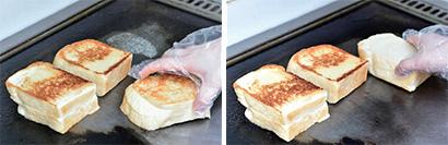 スリットを入れたパンを、片面約2分間ずつじっくりと焼く