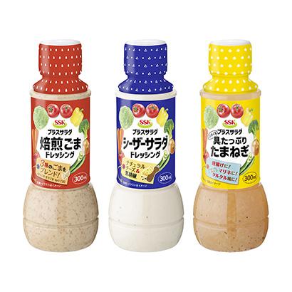 「SSKプラスサラダ 焙煎ごまドレッシング」発売(エスエスケイフーズ)