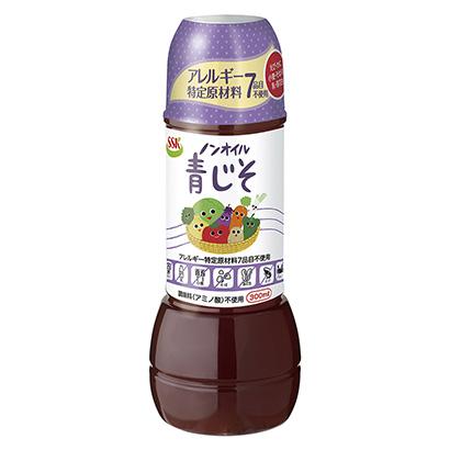 「SSK アレルギー特定原材料7品目不使用 ノンオイル青じそ 調味料(アミノ…