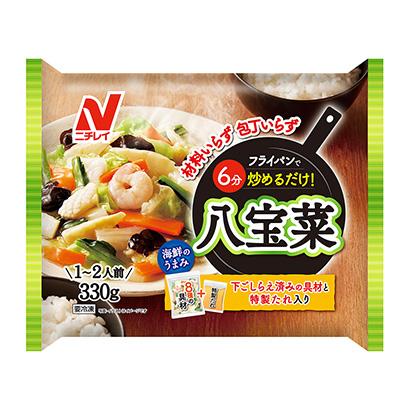 冷凍「八宝菜」発売(ニチレイフーズ)