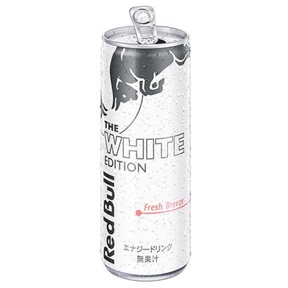 「レッドブル エナジードリンク ホワイトエディション」発売(レッドブル・ジャ…