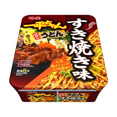 「明星 一平ちゃん汁なしうどん すき焼き味」発売(明星食品)