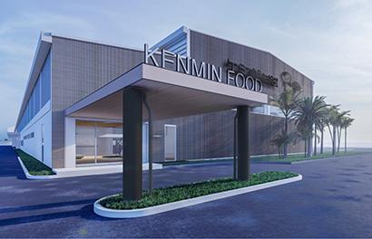 ケンミン食品、タイ第3工場稼働 世界初、焼ビーフン専用