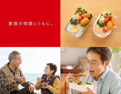 マルハニチロ、企業CM新シリーズ放映開始 家族の物語2作