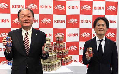 キリンビール、強いブランド構築 次の成長へエンジン育成