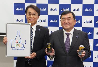 アサヒビール、主力銘柄価値向上を 新たな市場の創出図る