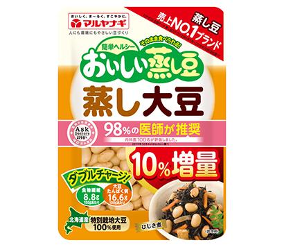 マルヤナギ小倉屋、「おいしい蒸し豆」10%増量セール
