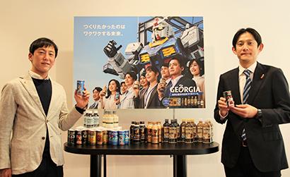 コカ・コーラシステム、ジョージア×ガンダムキャンペーン実施 コラボ缶など展開