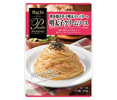 ハチ食品、「パスタボーノ」新4品発売 シリーズデザイン刷新も