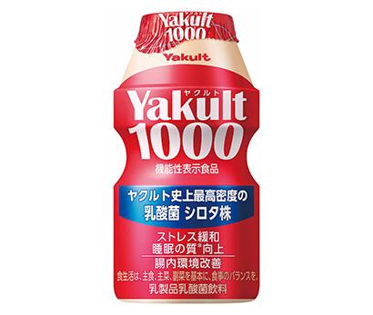 酪農・乳業新春特集:わが社のヒット商品&期待の新商品=ヤクルト本社