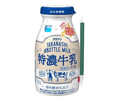 酪農・乳業新春特集:わが社のヒット商品&期待の新商品=タカナシ乳業