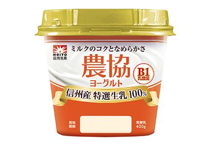 酪農・乳業新春特集:わが社のヒット商品&期待の新商品=協同乳業