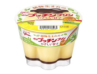 酪農・乳業新春特集:わが社のヒット商品&期待の新商品=江崎グリコ