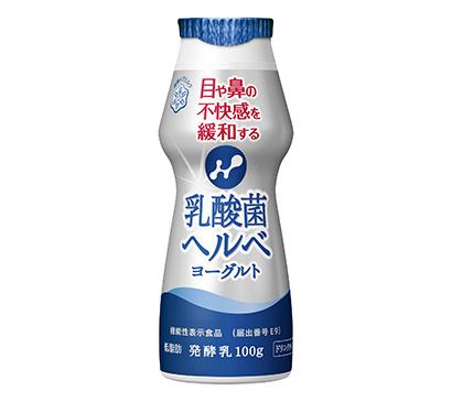 酪農・乳業新春特集:わが社のヒット商品&期待の新商品=雪印メグミルク