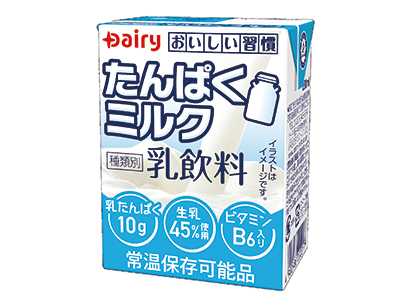 酪農・乳業新春特集:わが社のヒット商品&期待の新商品=南日本酪農協同