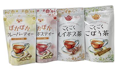 ファイナール、健康茶自社商品を開発 OEMにつなげる