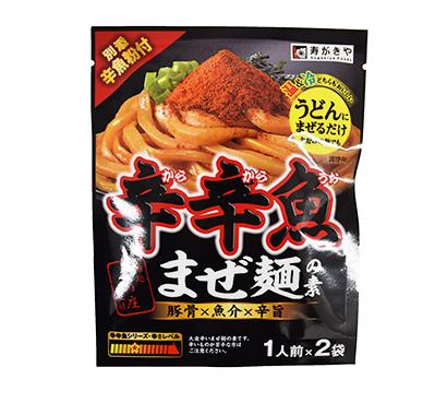 寿がきや食品、麺処井の庄監修「辛辛魚まぜ麺の素」発売