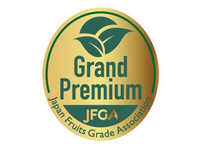 Grand Premium認証シール