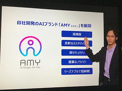 Hard&Soft新春特集:内田洋行オンラインセミナー=Automagi