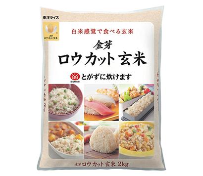 Hard&Soft新春特集:精米関連機器=東洋ライス ロウカット玄米が好調