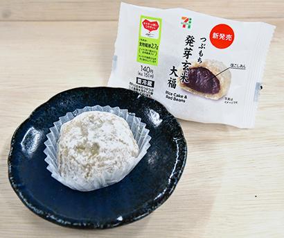 セブンイレブン、「つぶもち 発芽玄米大福」発売 コロナ禍で健康志向に対応