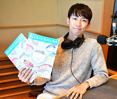 #元気いただきますプロジェクトNEWS:兵庫エフエム放送 幅広い年齢層対象に