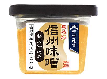 神州一味噌、春の新商品 無添加味噌など2品を発売
