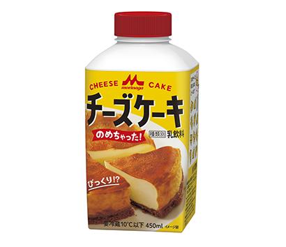 森永乳業、「チーズケーキのめちゃった」発売 「のめる」シリーズ第4弾