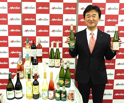 メルシャン、有機ワイン倍増計画 新たな選択肢を提供