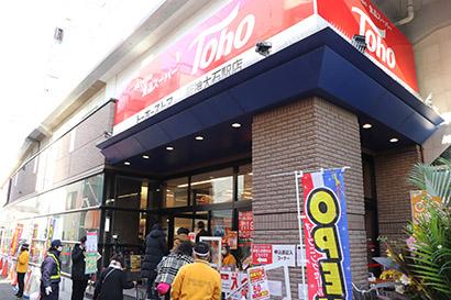トーホーストア、「阪神大石駅店」オープン 「健康」と「時短」キーワード
