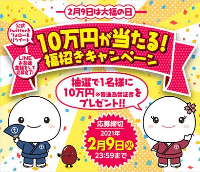 日本アクセス、売場コンテスト実施 和洋菓子市場の活性化へ