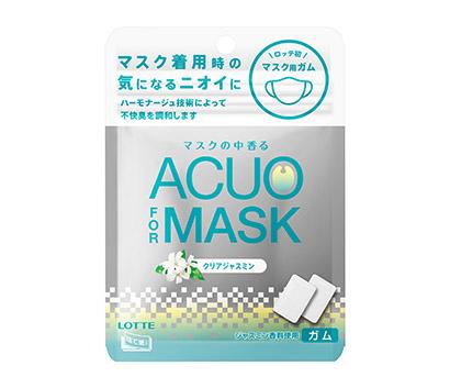 ロッテ、マスク中の香りに着目 ガムで不快臭緩和