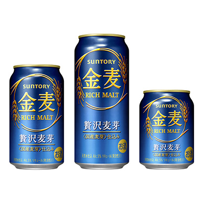 「金麦」発売(サントリービール)
